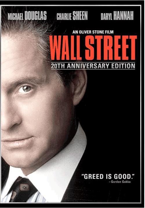 華爾街麥可道格拉斯說貪婪是好的