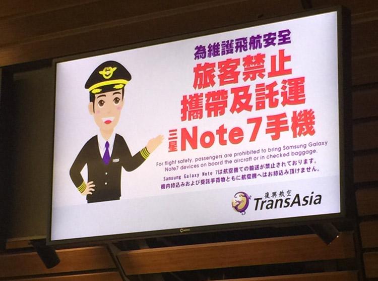 三星手機電池自然 Note 7
